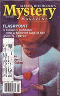 Alfred Hitchcock's Mystery Magazine (1956 Davis-Dell) Vol. 47 #5