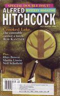 Alfred Hitchcock's Mystery Magazine (1956 Davis-Dell) Vol. 50 #7-8