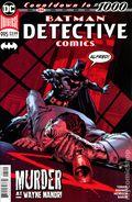 Detective Comics (2016 3rd Series) 995C