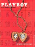 Playboy Magazine (1953-Present HMH Publishing) Vol. 4 #2