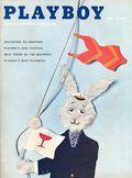 Playboy Magazine (1953-Present HMH Publishing) Vol. 6 #7
