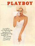 Playboy Magazine (1953-Present HMH Publishing) Vol. 9 #2