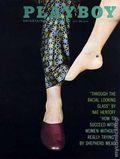 Playboy Magazine (1953-Present HMH Publishing) Vol. 9 #7