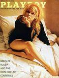 Playboy Magazine (1953-Present HMH Publishing) Vol. 11 #3