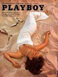 Playboy Magazine (1953-Present HMH Publishing) Vol. 11 #8