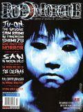 Rue Morgue Magazine (1997) 40
