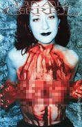 Dead Grrrl (1997 Boneyard Press) 1PHOTO