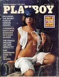 Playboy Magazine (1953-Present HMH Publishing) Vol. 24 #4