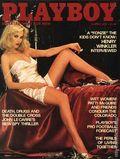 Playboy Magazine (1953-Present HMH Publishing) Vol. 24 #8
