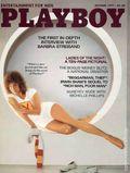 Playboy Magazine (1953-Present HMH Publishing) Vol. 24 #10