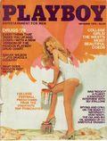 Playboy Magazine (1953-Present HMH Publishing) Vol. 25 #9