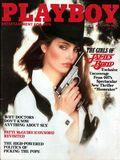 Playboy Magazine (1953-Present HMH Publishing) Vol. 26 #7