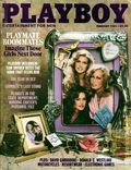 Playboy Magazine (1953-Present HMH Publishing) Vol. 28 #2