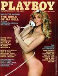 Playboy Magazine (1953-Present HMH Publishing) Vol. 29 #7