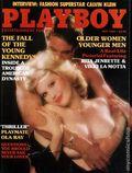 Playboy Magazine (1953-Present HMH Publishing) Vol. 31 #5