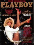 Playboy Magazine (1953-Present HMH Publishing) Vol. 32 #1