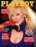 Playboy Magazine (1953-Present HMH Publishing) Vol. 33 #4