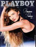 Playboy Magazine (1953-Present HMH Publishing) Vol. 34 #8