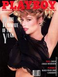 Playboy Magazine (1953-Present HMH Publishing) Vol. 35 #6