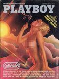 Playboy Magazine (1953-Present HMH Publishing) Vol. 22 #12