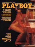 Playboy Magazine (1953-Present HMH Publishing) Vol. 23 #3