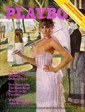 Playboy Magazine (1953-Present HMH Publishing) Vol. 23 #5
