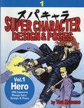 Super Character Design & Poses GN (2003 MPC Publishing Co.) 1-1ST