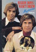 Hardy Boys/Nancy Drew Mysteries Annual HC (1977-1980 Grandreams) 1980