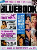 Bluebook For Men (1960-1975 H.S.-Hanro-QMG) Vol. 103 #11