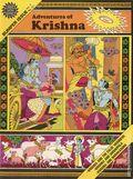 Amar Chitra Katha Bumper Issue TPB (1981 India Book House) 7-REP