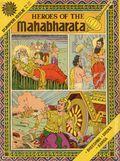 Amar Chitra Katha Bumper Issue TPB (1981 India Book House) 20-1ST