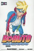Boruto GN (2017- Viz) Naruto Next Generations 5-1ST