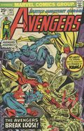 Avengers (1963 1st Series) Mark Jewelers 143MJ