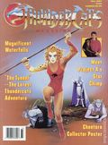 Thundercats Magazine (1987) 4P