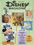Disney Magazine Aug 1975