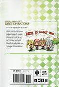 Sword Art Online: Girls' Ops GN (2015 Yen Press Digest) 5-1ST