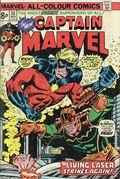 Captain Marvel (1968 1st Series Marvel) UK Edition 35UK