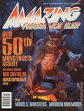 Amazing Figure Modeler (1995) 50