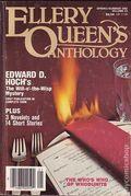 Ellery Queen's Anthology (1960-1989 Davis Publications) 43