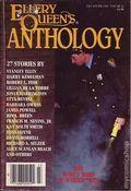 Ellery Queen's Anthology (1960-1989 Davis Publications) 44