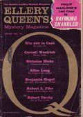 Ellery Queen's Mystery Magazine (1941-Present Davis-Dell) Vol. 39 #1