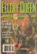 Ellery Queen's Mystery Magazine (1941-Present Davis-Dell) Vol. 110 #2
