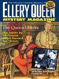 Ellery Queen's Mystery Magazine (1941-Present Davis-Dell) Vol. 125 #2