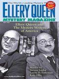 Ellery Queen's Mystery Magazine (1941-Present Davis-Dell) Vol. 125 #5