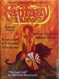 Fantasy Tales (1977-1991 Stephen Jones-Robinson Publishing) UK Magazine Vol. 9 #17