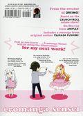 Eromanga Sensei TPB (2018 A Dark Horse Digest) 2-1ST