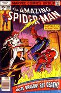 Amazing Spider-Man (1963 1st Series) Mark Jewelers 184MJ