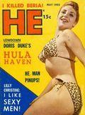 He (1953-1959) Vol. 2 #5