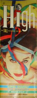 High (1957-1959 Periodical House) Vol. 1 #3