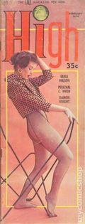 High (1957-1959 Periodical House) Vol. 1 #5